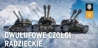 World of Tanks dwulufowe czołgi