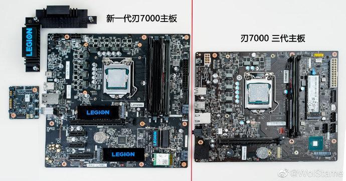 Lenovo Legion - płyty główne