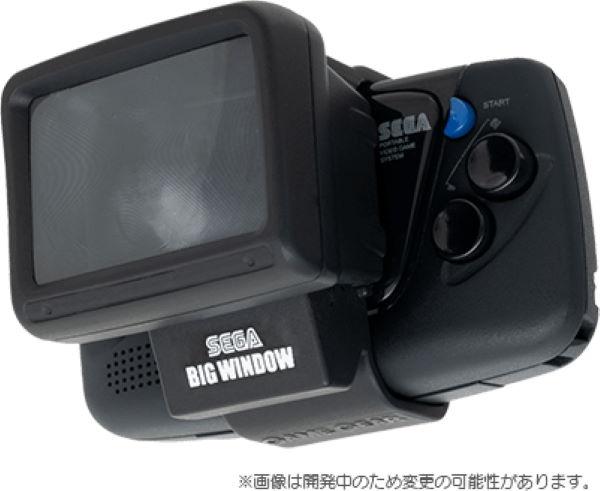 Sega Game Gear Big Window
