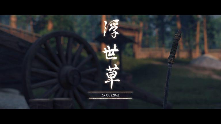 Najtrudniejsze trofea Ghost of Tsushima