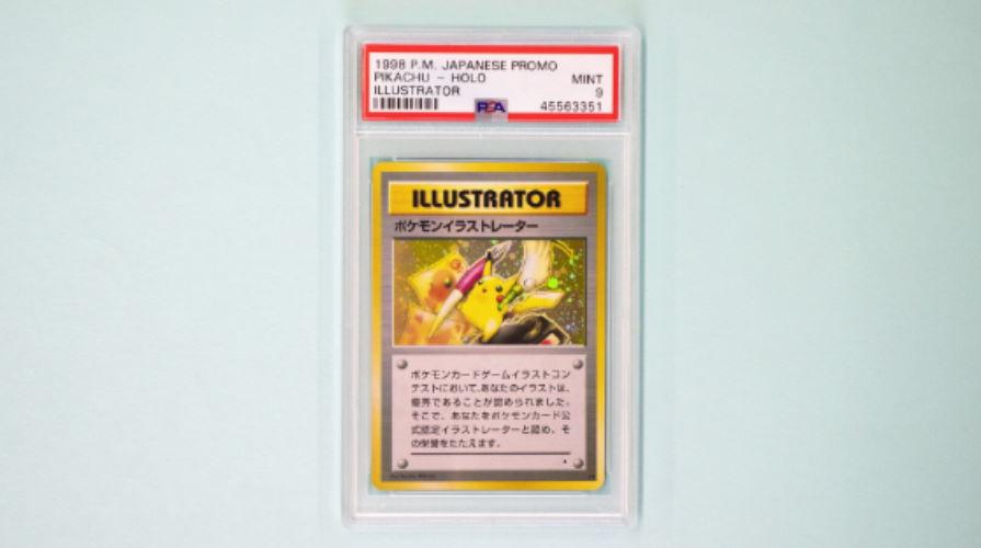Pokemon Pikachu Illustrator